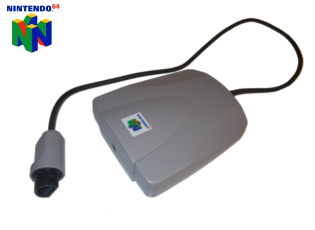 Boxshot Nintendo 64 Voice Recognition Unit