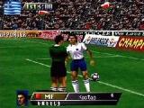 Dit is de eerste voetbalgame van Konami, het bedrijf dat later PES zou gaan ontwikkelen.