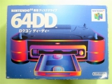 Het <a href = http://www.mario64.nl/Nintendo-64-spel.php?t=Nintendo_64 target = _blank>N64</a> Disk Drive systeem, alleen in Japan verschenen.