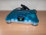 Deze <a href = http://www.mario64.nl/Nintendo-64-spel.php?t=Nintendo_64 target = _blank>N64</a> staat voor je klaar om je te troosten als je een blauwtje hebt gelopen...