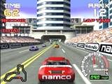 Namco en Nintendo, 2 kwaliteitslabels!
