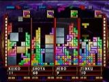 <a href = http://www.mario64.nl/Nintendo-64-spel.php?t=The_New_Tetris>The New Tetris</a> heeft een nieuwe stand voor 4 spelers!