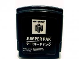 De Jumper Pak kon je niet in de winkel kopen. Je kon hem bestellen op de Nintendosite.